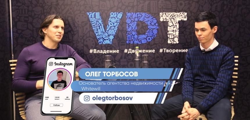 Хэштег #какуторбосова