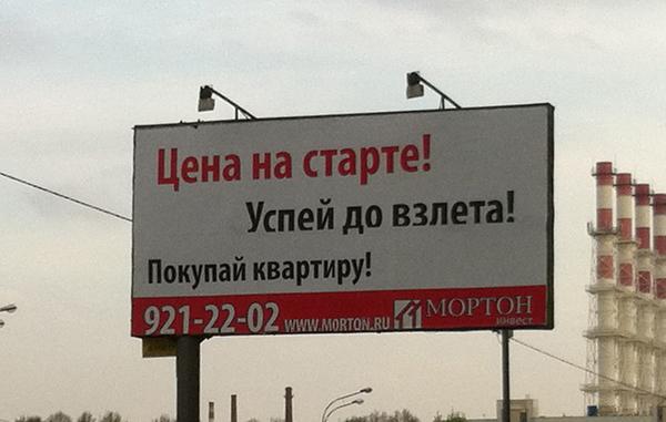 01-Nachslo-reklamnoy-kampanii