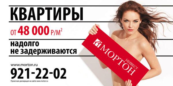 05-Dolgo-ne-zaderjivayutsya