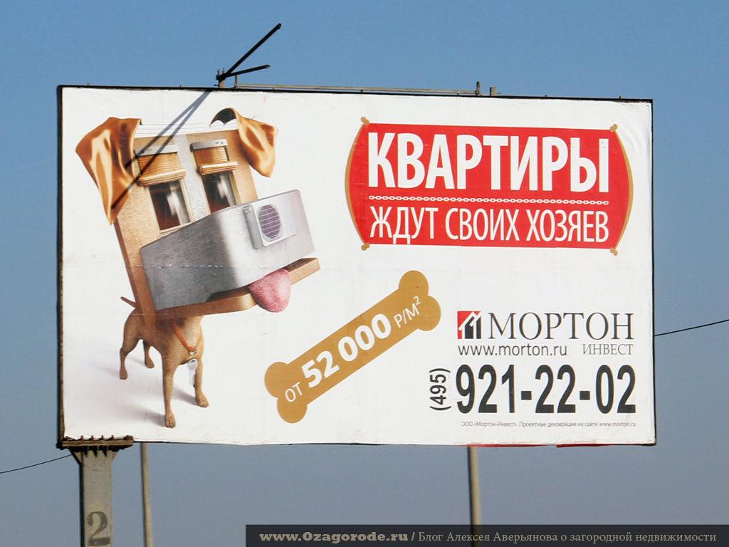 20-kvartiry-jdut-svoik-hozyaev