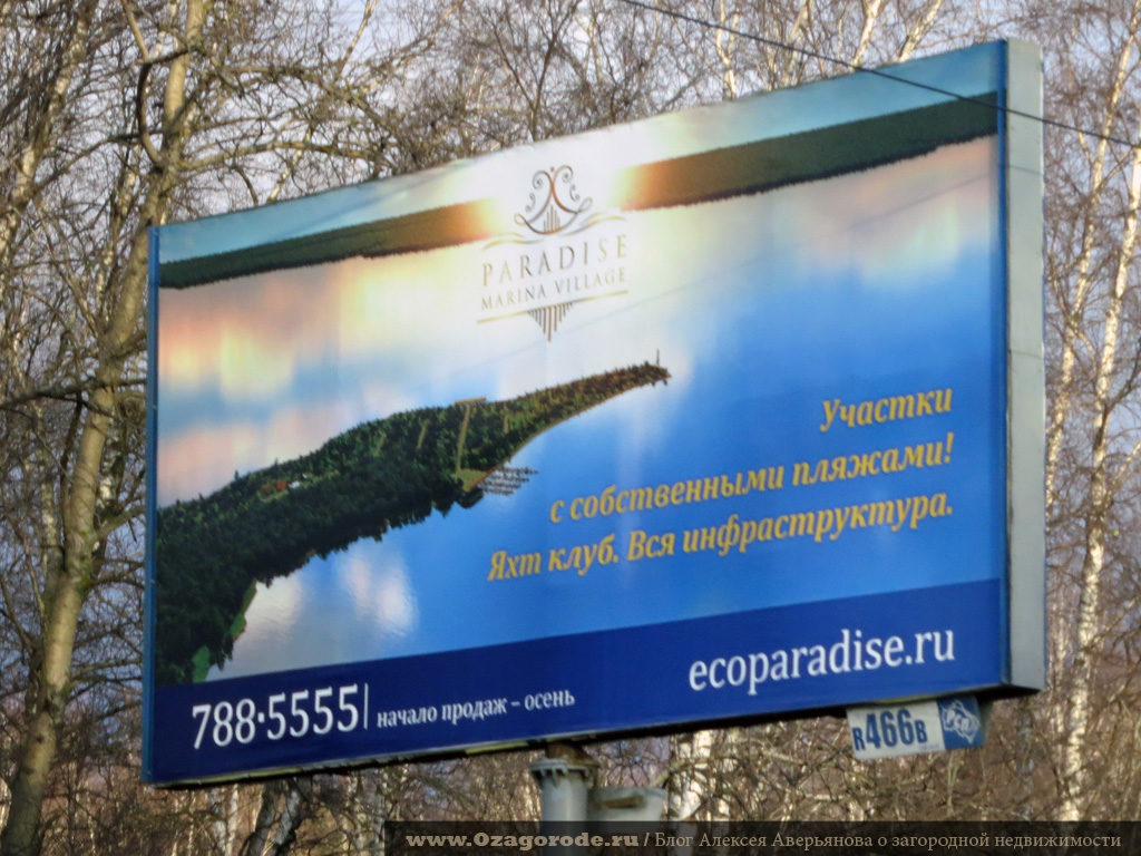 Ecoparadise