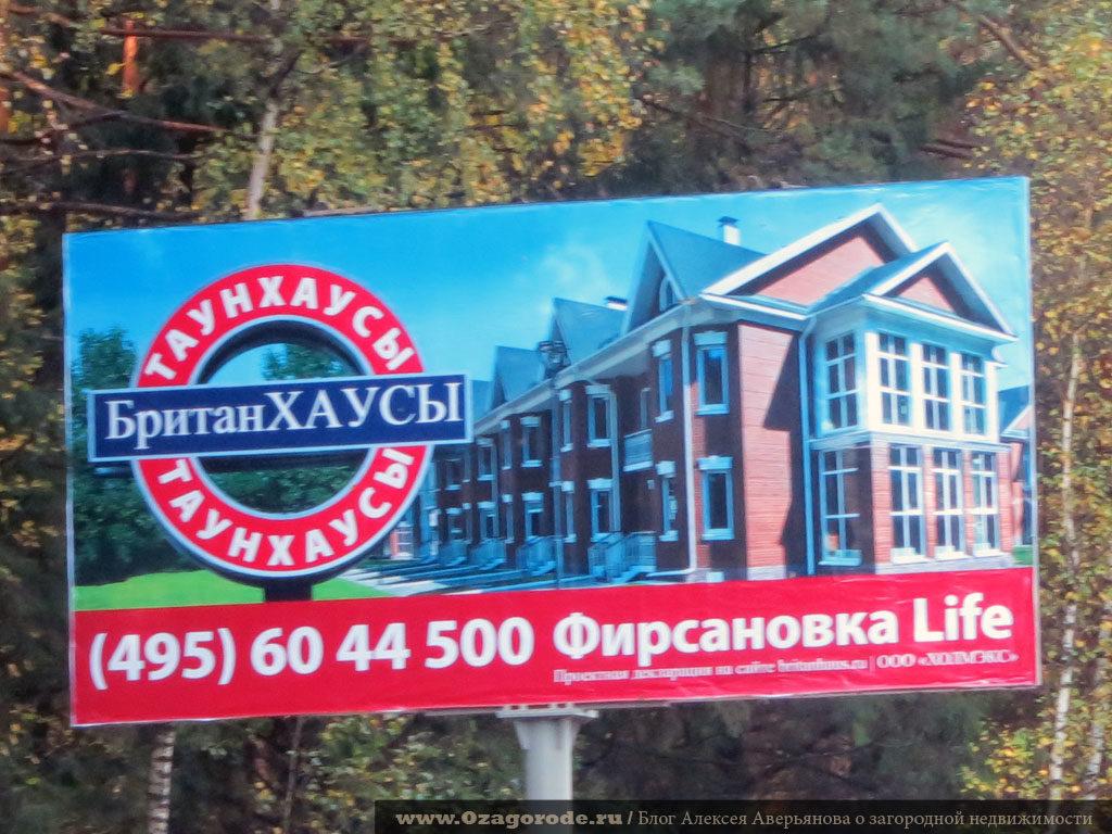 Firsanovka_life