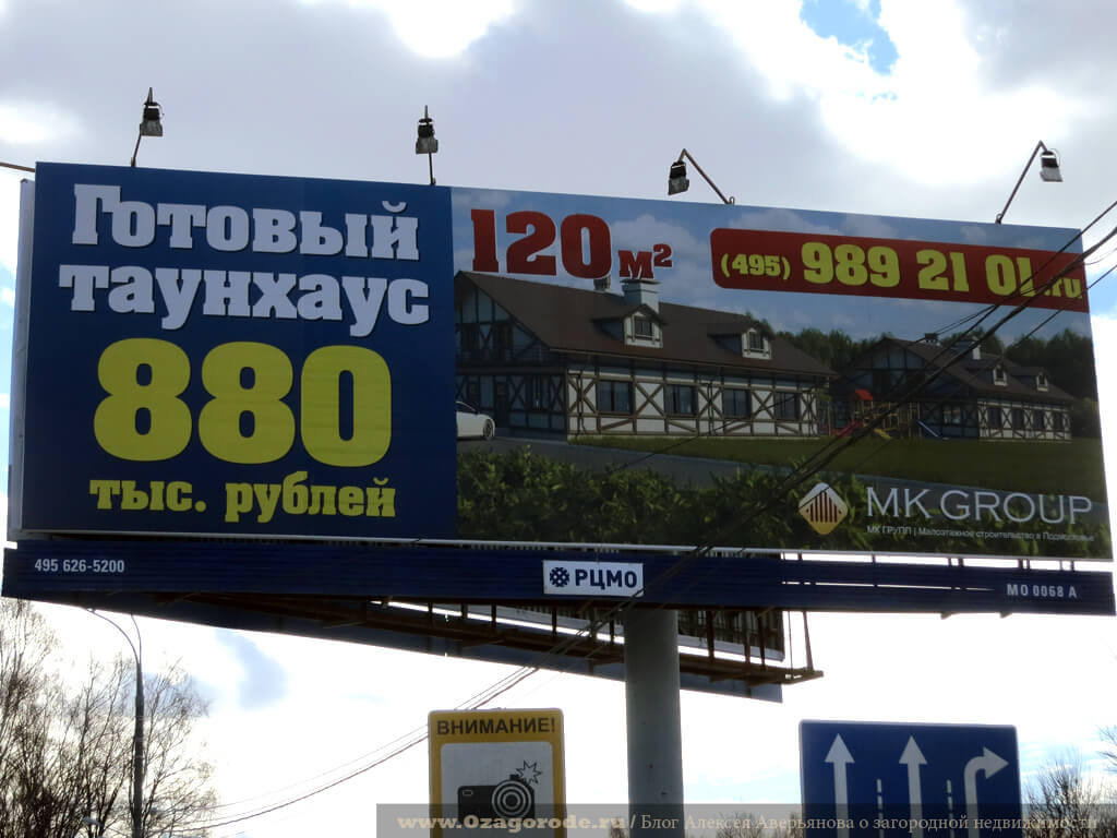 MK-Group