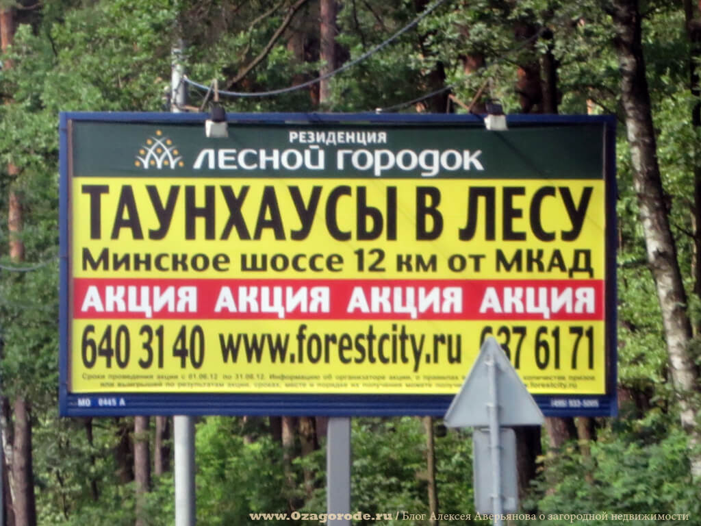 Residenciya-Lesnoy-Gorodok