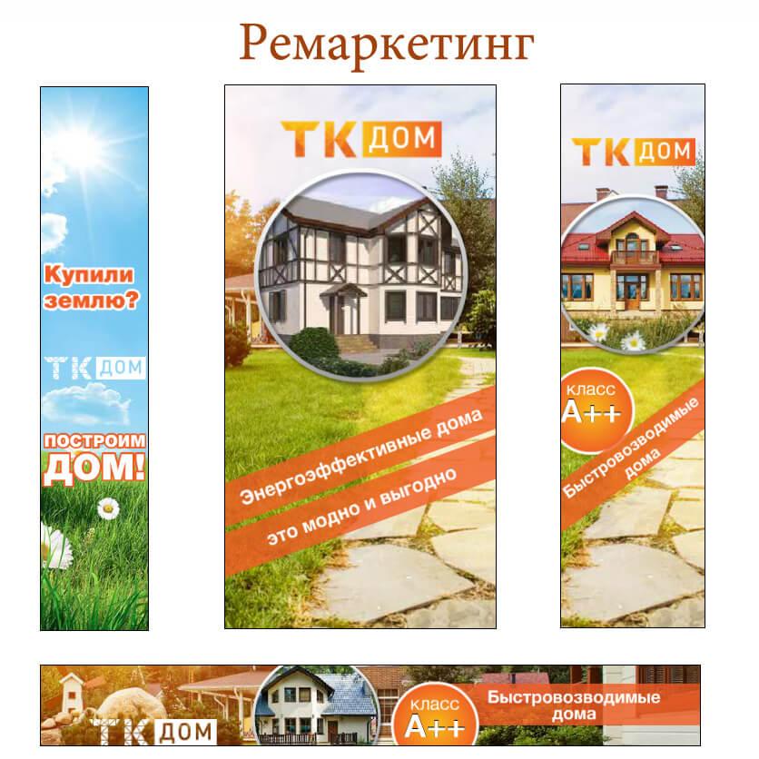 TK-Dom