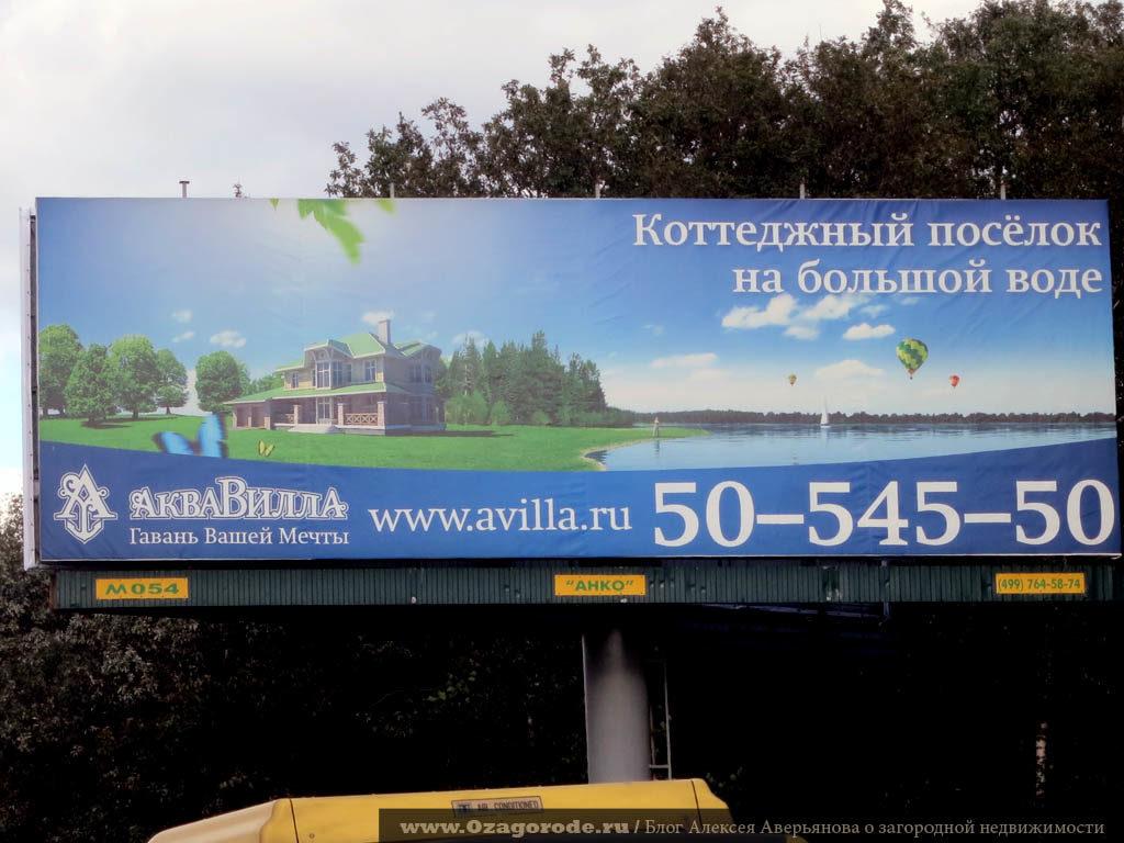 aqua_villa
