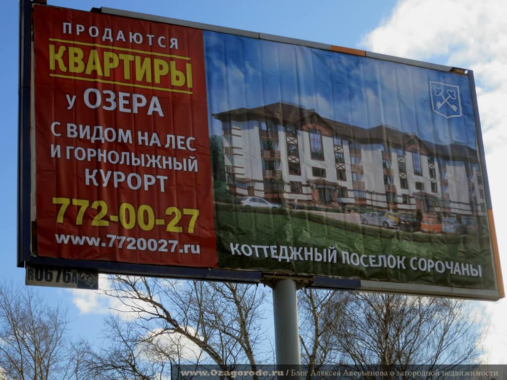 kvartiry-u-ozera