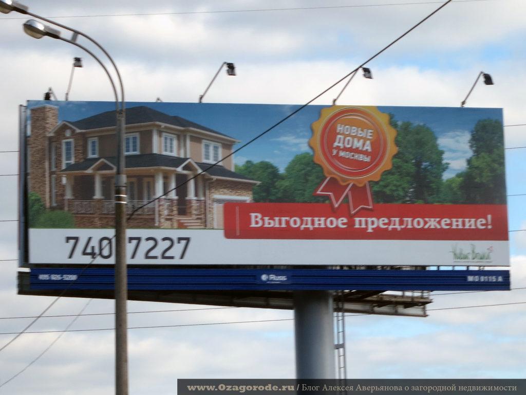 novye_veshki_poselok