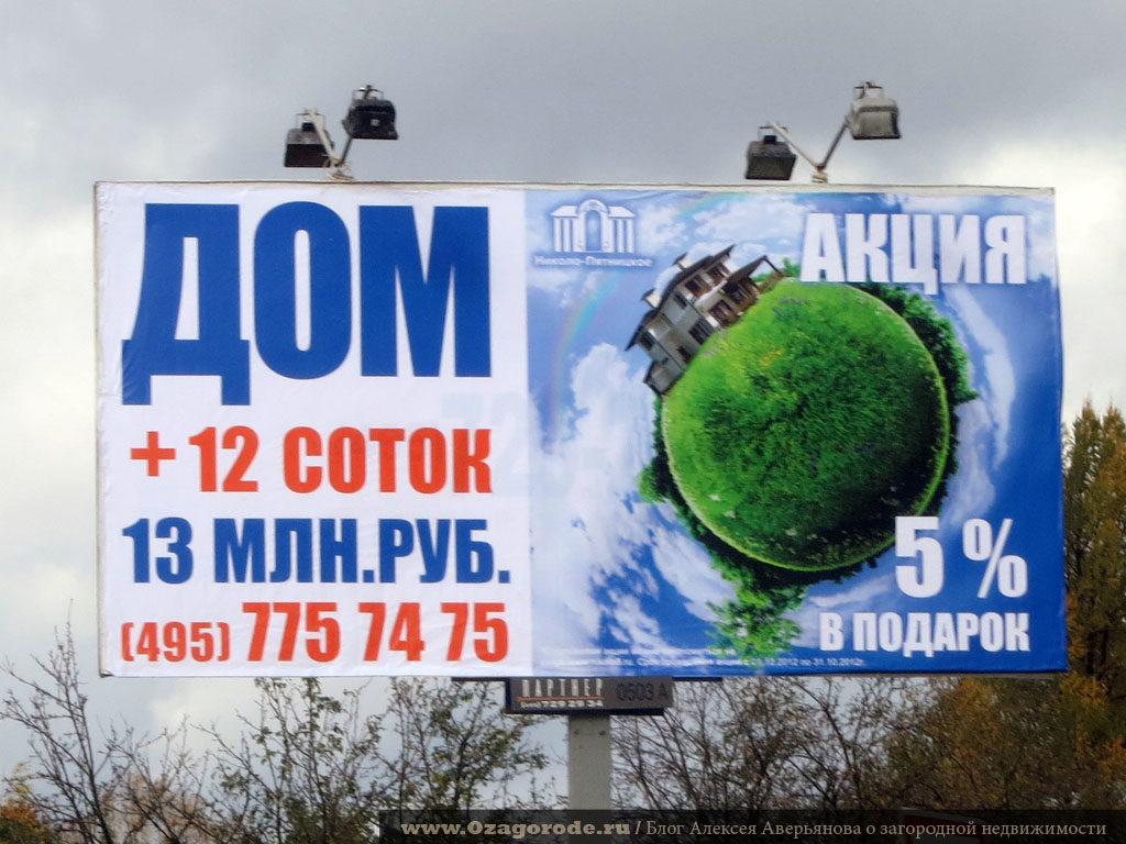 poselok_nikolo_pyatnickoe