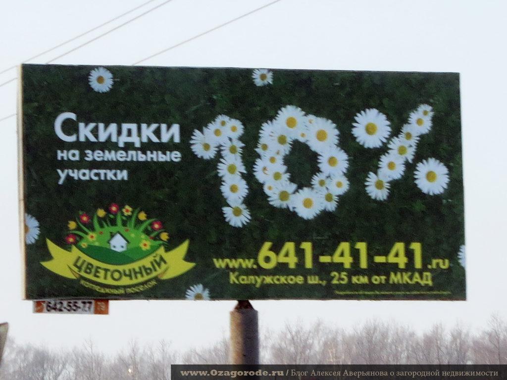 04-Cvetochnyi-1