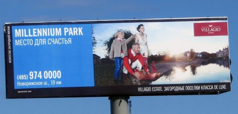06-millenium_park_mesto_dlya_schastya-2661