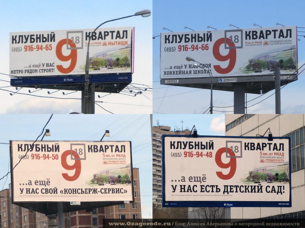09-klubnyi-kvartal-9-18