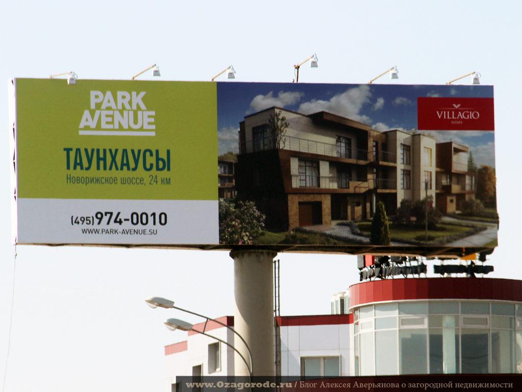 10-park_avenue_taunhausy