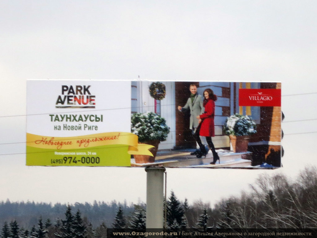13-park_avenue_noviy_god