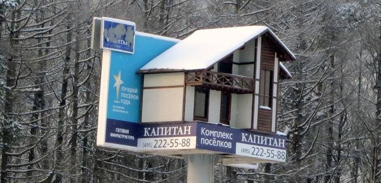 Экстендеры в наружной рекламе недвижимости