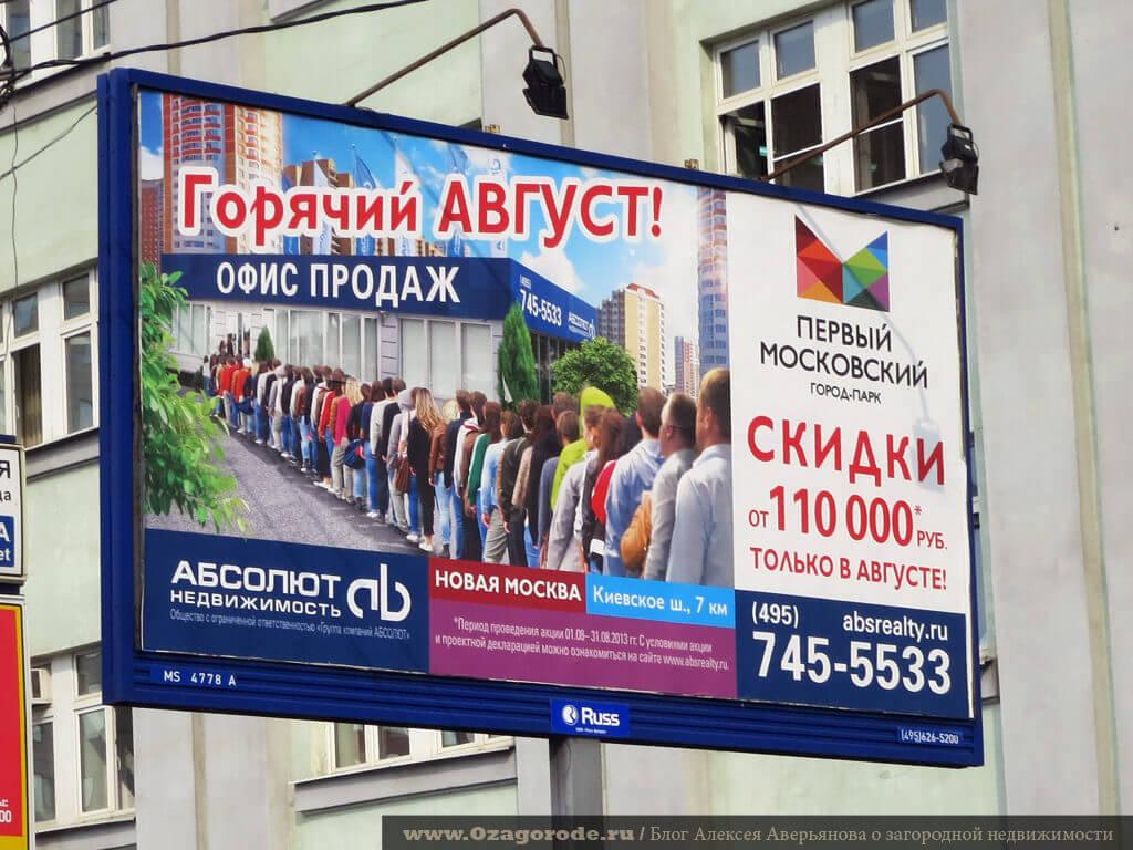 21-Pervyi-Moskovskiy-4