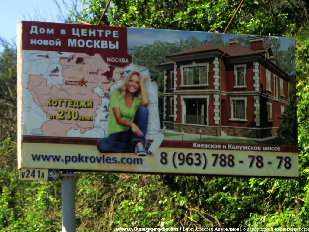 Pokrovskiy-les
