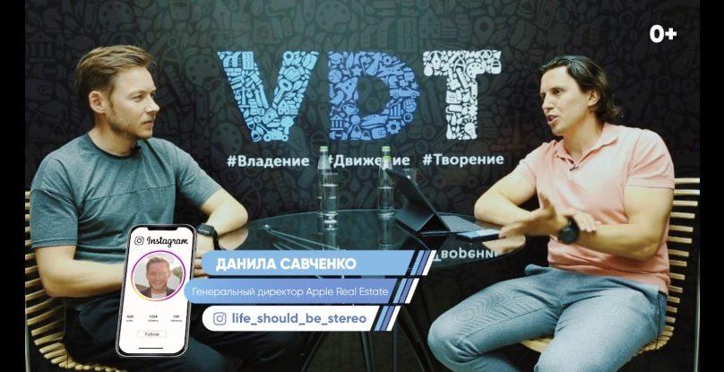Аренда или ипотека. Данила Савченко | VDT