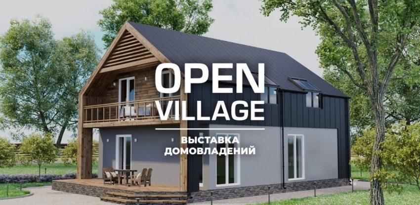 Экскурсия по Open Village 2019. Выставка технологий | VDT