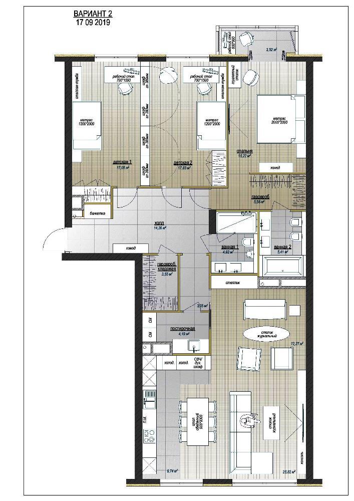 #REQuest S1E8 (часть 1). Дизайн-проект квартиры   VDT