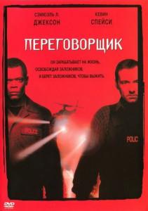 30-navykov-24-211x300