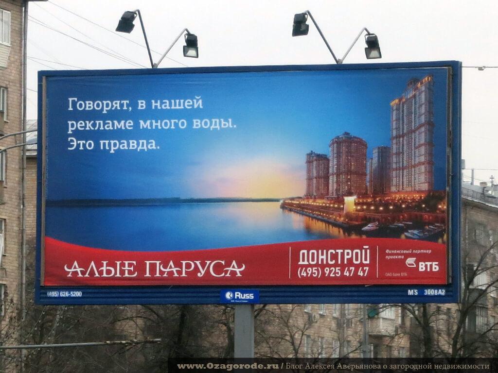Что должно быть на рекламном постере того, чтобы