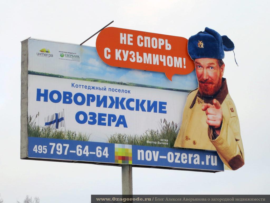 05-Novorijskie-ozera