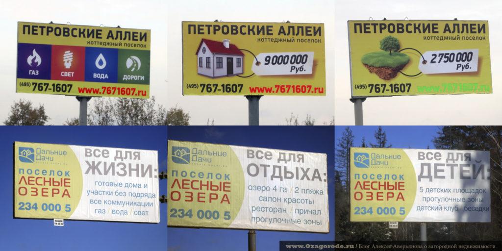 07-Petrovskie-allei-Lesnye-ozera