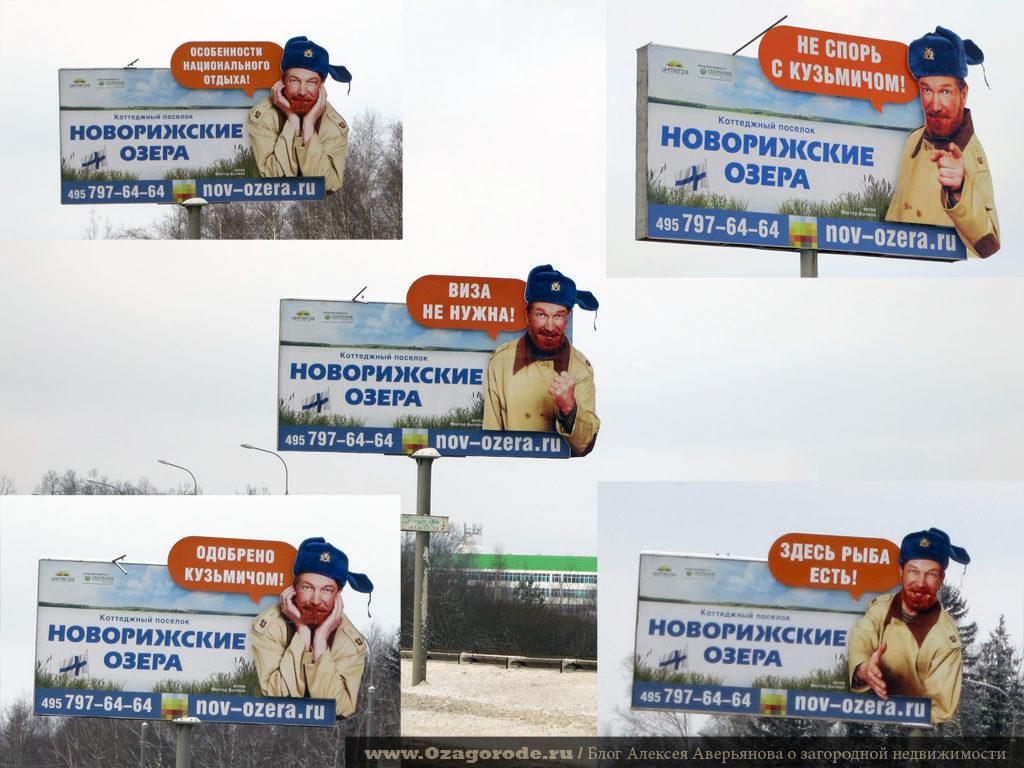 08-Novorijskie-ozera