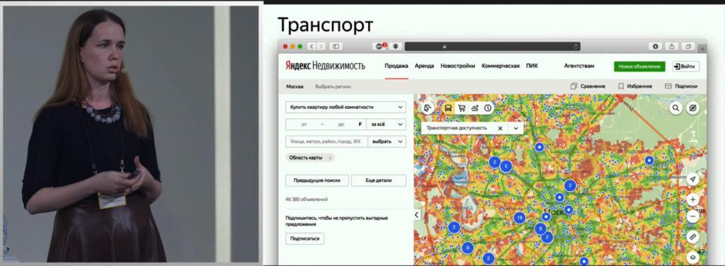 Яндекс.Недвижимость: есть ли потенциал стать классифайдом №1 на рынке?