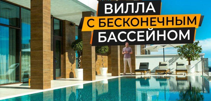 Элитная курортная недвижимость в Крыму